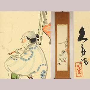 ANCIENT Kakejiku (hanging scroll) - Man with kiseru