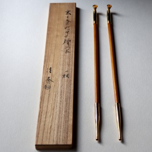 Twin very long brass kiserus (40 cm) with wooden box
