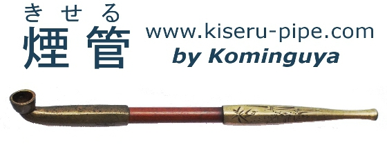Kiseru-pipe.com, japanese traditional smoking pipes online - Kiseru-pipe